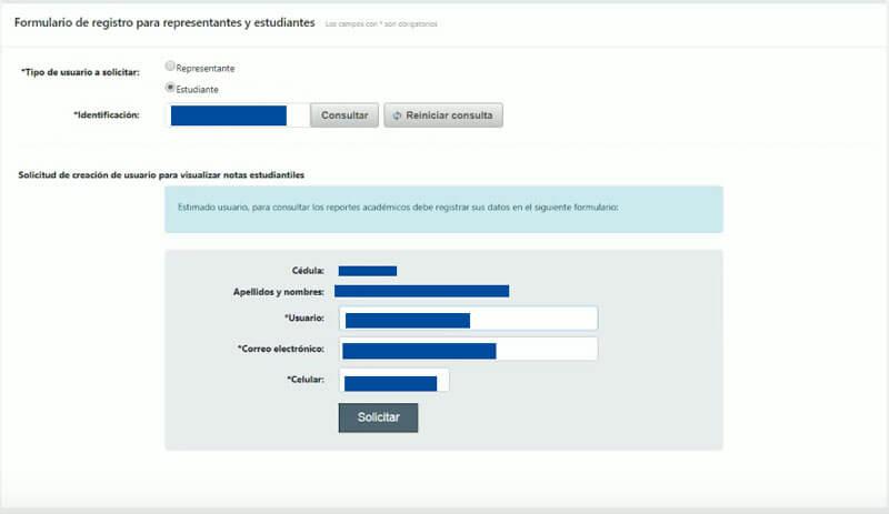solicitud de usuario educar ecuador
